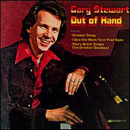 Gary Stewart: 'Out of Hand' (RCA Records, 1975)