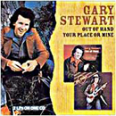 Gary Stewart: 'Your Place or Mine' (RCA Records, 1977)