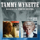 Tammy Wynette: 'D-I-V-O-R-C-E & Stand By Your Man' (Morello Records, 2017)