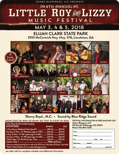 6th Annual Little Roy & Lizzie Music Festival, Elijah Clark State Park, 2959 McCormick Hwy., Lincolnton, GA 30817