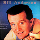 Bill Anderson: 'Yesterday, Today & Tomorrow' (Swanee Records, 1984)