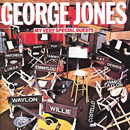 George Jones: 'My Very Special Guests' (Epic Records, 1980)