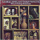 George Jones & Tammy Wynette: 'We Love To Sing About Jesus' (Epic Records, 1972)
