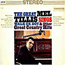 Mel Tillis: 'Walk on Boy & Other Great Country Hits' (Harmony Records, 1966)